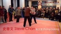 第二届大青山实用拳法推手赛-史蒂文v张大龙