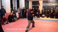 第二届大青山实用拳法推手赛-表演