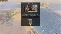 罗马2全面战争帝王版传奇难度小庞培的崛起(第一期:进军罗马)