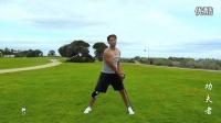功夫者山东分舵:功夫者-手臂和肩部力量训练。