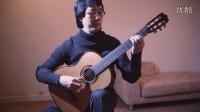 古典吉他卡诺小行板圆舞曲 张季深圳古典吉他音乐教室