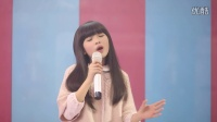 8岁激萌萝莉王巧震撼翻唱《残酷月光》碉堡了!
