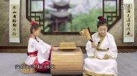 潍坊星慧口才国际教育中华传统礼仪系列剧第二集《道歉礼》
