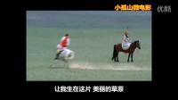 河北青县阁上营影音传媒【MV呼伦牧歌】