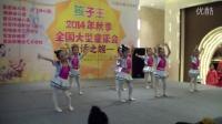少儿舞蹈《快乐畅想》刘欣妍等 重庆歌舞团艺术学校选送
