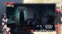 火影忍者剧场版10-OP