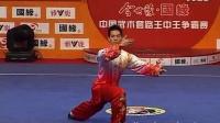 陈洲理 第一名 2012年中国武术套路王中王争霸赛总决赛 男子太极拳