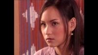 【2004】【泰语无字】【超清】《爱在8009》03