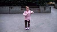 爱的人间 手语舞蹈 刘欣妍