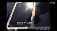 PPF透明膜 对比破坏实验02-海绵砂 终极测试