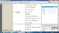 02php网站开发公开课-课程大纲_学习方法_常见问题