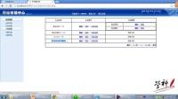 03php网站开发公开课-VIP案例项目展示