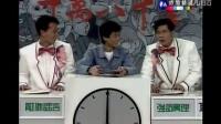 1989 連環泡 十萬八千里 王傑(HQ)