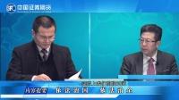 中国证券期货-峰辉会客厅