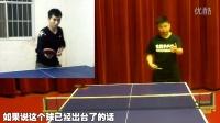 《全民学乒乓公开课》第3.2期:樊振东反手侧拧技术分析示范_乒乓球教学视频教程