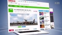 2014中国搜索宣传片