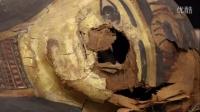 2500年前古埃及石棺首见天日 木乃伊脚趾外露