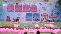 渝北区高屋幼儿园2012年六一儿童节录播2