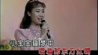 摇篮曲(于文华 演唱)_标清
