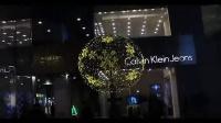醉人的流光溢彩---北京三里屯太古里感恩树、圣诞造型欣赏