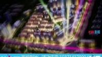 CCTV央视广告世纪盘古传媒推荐古镇旅游风景景区宣传-广西宾阳