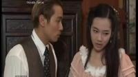 越南电视剧《tro doi》26
