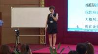 2014华颂家具经销商培训大会珠海专卖店邓总经验分享