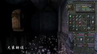 节操攻略解说 魔岩山传说二 (Legend of Grimrock 2) NexCastle