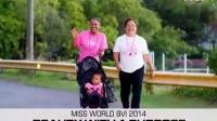 """2014世界小姐竞选 英属维尔京群岛小姐""""有意义之美""""视频"""
