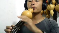 滇南古韵葫芦丝教学视频 学习腹颤音(气震音) 月亮升起来 第10节课