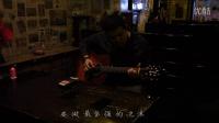 吉他弹唱《我》(JERRY)佐佑时光乐社