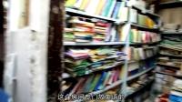 给书一个家-《我在深圳》第一集 导演余西平