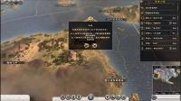 罗马2全面战争帝王版传奇难度小庞培的崛起(第五期:屋大维的末日)