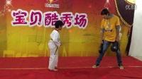 20141213K酷跆拳道演示4