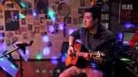 吉他弹唱《去大理》(JERRY)佐佑时光乐社