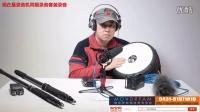 MOVDREAM电视剧级同期话筒PK RODE NTG3音质绝佳
