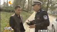 12.15谭谈交通 谭警官是暖男和奥特曼