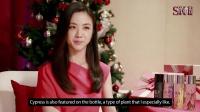 SK-II女神汤唯的圣诞礼物清单