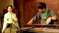 流水 (琹箫合奏,陈道/刘颖蓉)