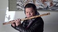 管子先生湘妃竹花斑笛子视频演奏《匆匆那年》