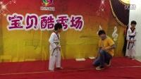 20141213K酷跆拳道演示5