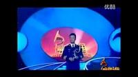 刘和刚歌曲集  雪狼制作_baofeng