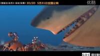 [潜艇总动员3:彩虹宝藏]预告片_hd