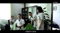 白云自愿戒毒医院纪录片《白云生处有人家》-黑钻石传媒