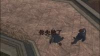 恶霸鲁尼奖学金版娱乐解说04