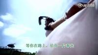 红孩儿金曲--《等你在黄河口》MV