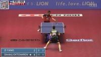 2014东京世乒赛_奥恰诺夫VS于子洋_高清乒乓球比赛视频剪辑_左手右手横拍