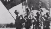 碧血千秋——抗战名将绝死名言录