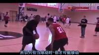 保罗篮球教学视频