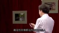 专题摄影的文化呈现 第5讲 中国廊桥